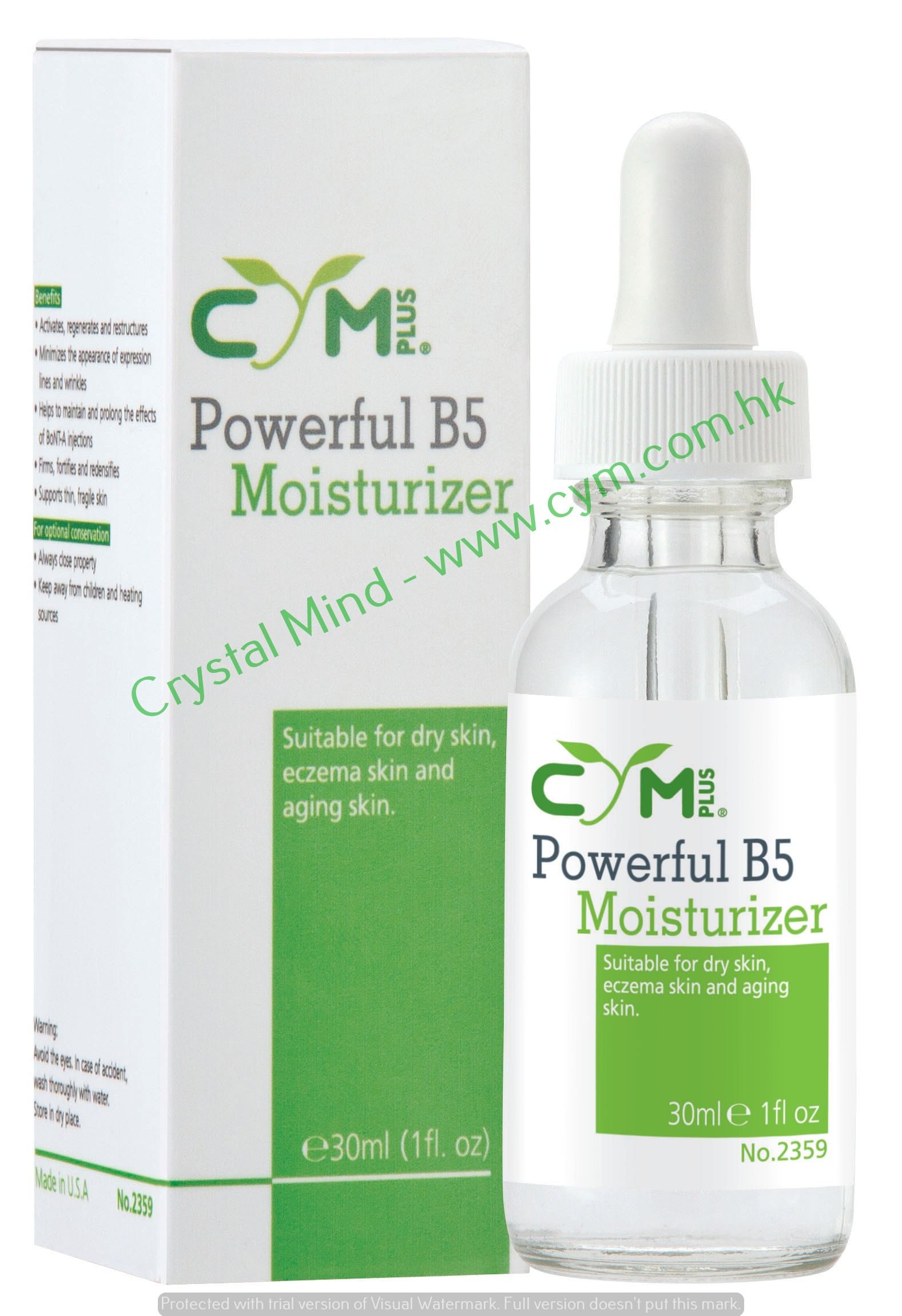 Powerful B5 Moisturizer強效B5保濕精華 - 30 ml - 2359