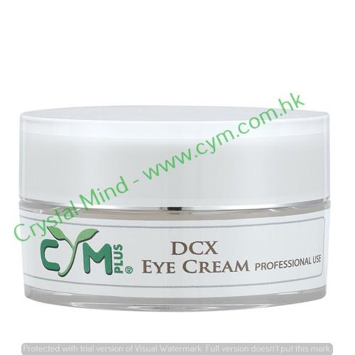 DCX 抗皺緊緻眼霜 DCX Eye Cream - 15 gm - 2501