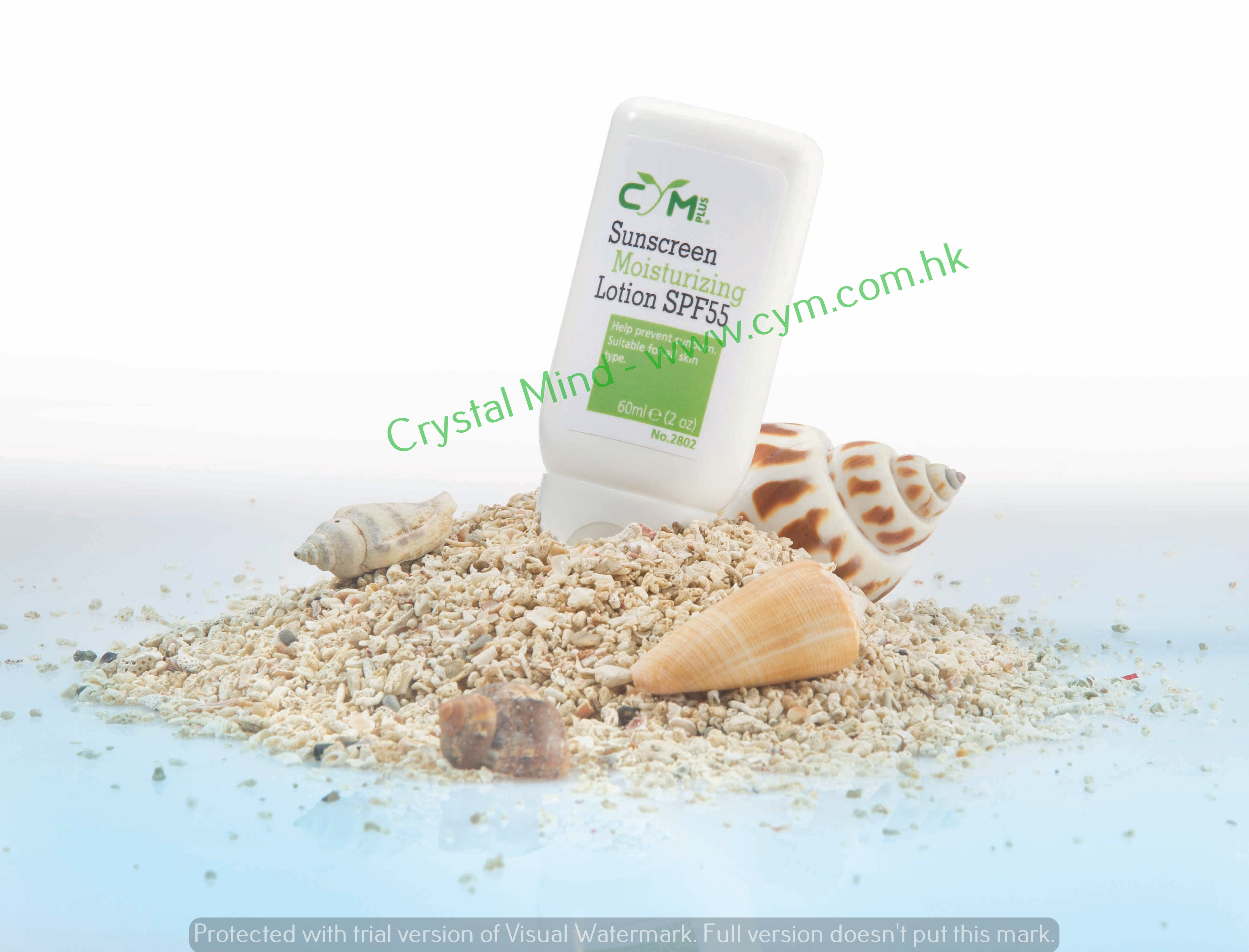 Sunscreen Moisturizing Lotion SPF55 防曬保濕乳液SPF55 #2802