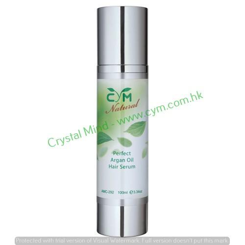 完美摩洛哥堅果護髮精華 Perfect Argan Oil Hair Serum  - 100 ML - AMC-292