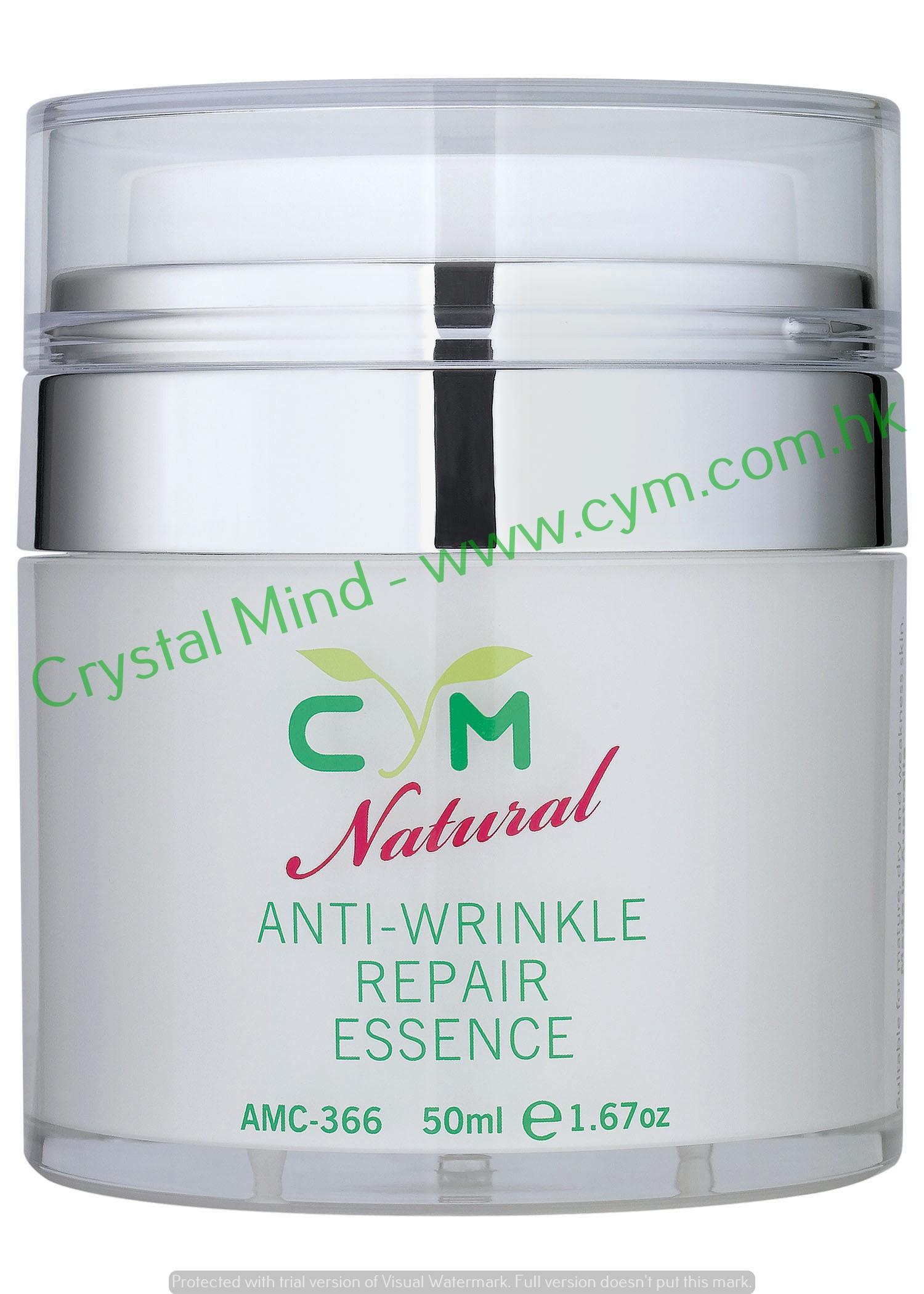 抗皺修護精華 Anti-wrinkle Repair Essence  - 50 ml - AMC-366