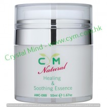 修復舒緩降敏精華 Healing & Soothing Essence - 50 ml - AMC-088